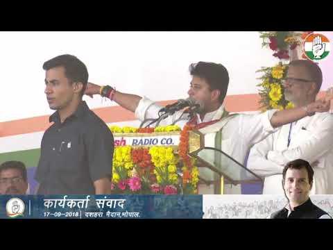 Jyotiraditya Scindia addresses Party Workers in Bhopal, Madhya Pradesh