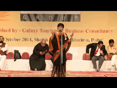 6. Suman Dubay – Hamari Association Mushaira...