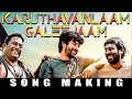 Karuthavanlaam Galeejam Song Making | Vijay Vasanth Narrates| Velaikkaran|Anirudh| MY208