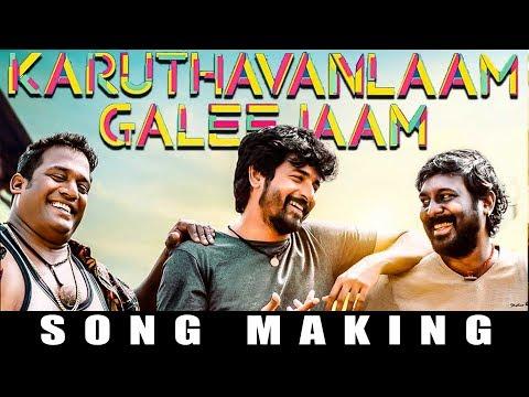 Karuthavanlaam Galeejam Song Making | Vijay Vasanth Narrates| Velaikkaran|Anirudh| MY208