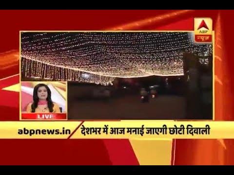 Fatafat: Top News: India will celebrate Chotti Diwali today