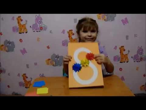 Видео 8 на марта подарки