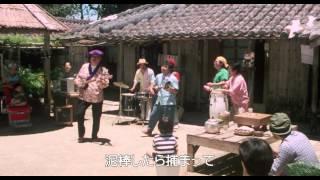 1969年、米軍統治下の沖縄。島民は多数の日本復帰派と少数の現状維持派...