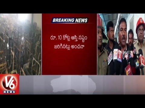 Fire Mishap In A Digital Factory, Ankireddypalli | Medchal | V6 News