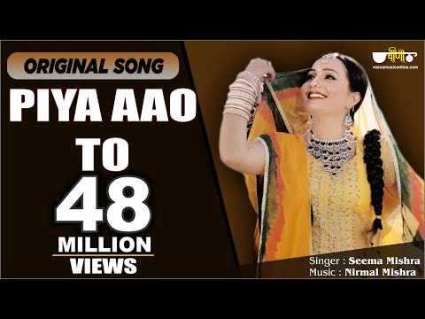 Piya Aao To Original Rajasthani Song | SuperHit Rajasthani Folk Songs (2019)
