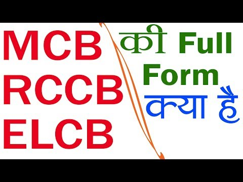 Electrical Abbreviations and Full Forms In hindi