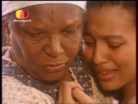 Земля любви, земля надежды (69 серия) (2002) сериал