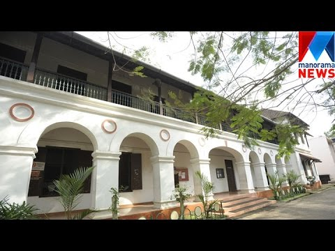 CMS College Kottayam @ 200 | Manorama News