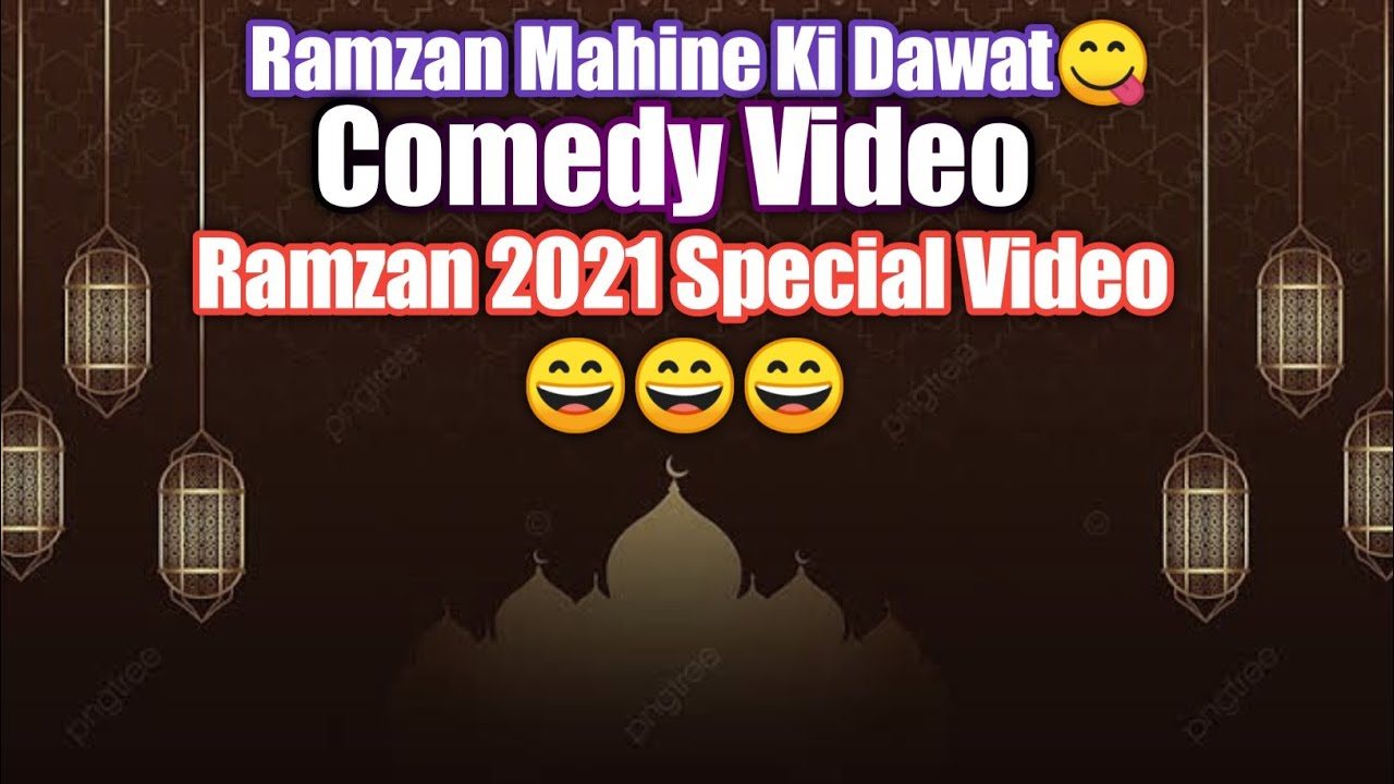 Download Ramzan Mahine Ki Dawat Comedy 2021   Ramzan Ki Dawat Status   Ramzan Special Comedy Videos