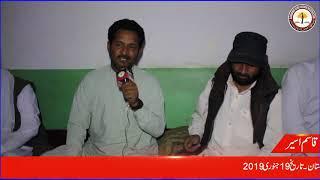 Qasim Aseer  Brahvi Poetry Sakhawat Adbi Karawan Balochistan