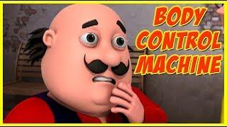 Motu Patlu   Body Control Machine   Motu Patlu in Hindi