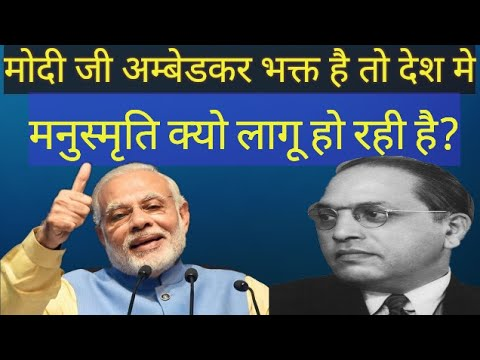 PM Narendra Modi speech on Dr Babasaheb Ambedkar