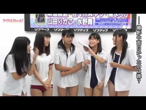 佐々木みゆう、清水ちか他ジュニアアイドル5人が新作DVDをアピール!