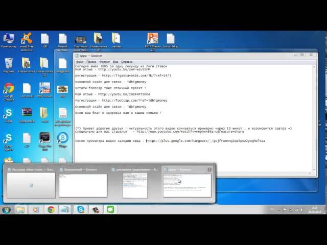 Sendex программа скачать бесплатно