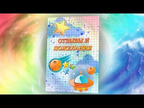 Шаблон портфолио ученика начальной школы - Космические просторы