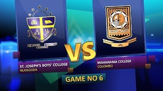 TV 1 Pentathlon Season 2 - St. Joseph`s Boys` College vs Mahanama College Colombo