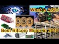What is ASIC in Urdu/Hindi | Best ASIC Miners for Bitcoin in 2018