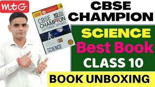 BOOK UNBOXING 03 BEST SCIENCE BOOK CLASS10 CBSE CHAMPION mtg BOARD EXAM 2021 Science Book