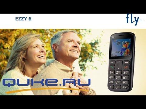 флай фото евросети телефоны цены в