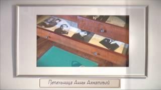 видео Мемориальный музей-мастерская Коненкова. Скульптор С. Коненков: творчество