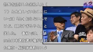 「顔広すぎるやろ」千原せいじ驚きの交友関係. 栄和人氏(左)と千原せ...