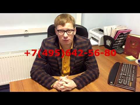 Юрист по защите прав потребителей Москва СВАО