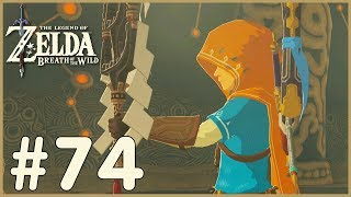 Zelda: Breath Of The Wild - One-Hit Obliterator (74)