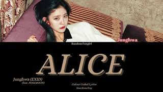 EXID (이엑스아이디) - ALICE (Feat. PINKMOON) (Junghwa Solo) [Colou…