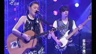 2009-07-05 公視 音樂萬萬歲 張懸 關於我愛你