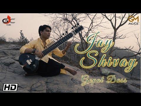 """Jay Shivay"" Full Video Song | Gopal Dass | Gaffer Corporate Films | Akash Sharma"