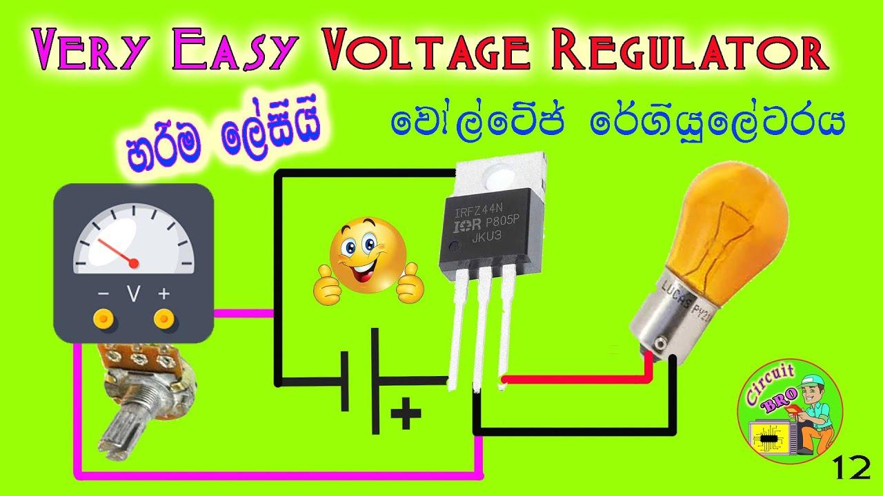Voltage Regulator using irfz44N mosfet   DC voltage regulator make   0-24v DC voltage regulator.