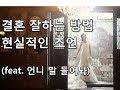 """""""최근 미국에서 한국인 한 사람이"""" 사회적 대명사가 된 충격적인 이유와 부정적이던 미국을 뚫고 """"두마리 토끼잡은 한국"""""""