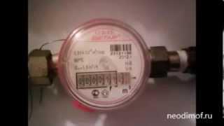 Как остановить счетчик воды Бетар СГВ 15 и неодимовые магниты(Как остановить счетчик воды Бетар СГВ 15 можно узнать в магазине http://neodimof.com Здесь вы можете купить неодимовы..., 2014-06-17T08:57:02.000Z)