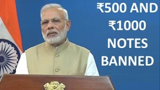 Watch Pm Modi's Full Speech On Discontinuing Rs 500, 1000 Notes