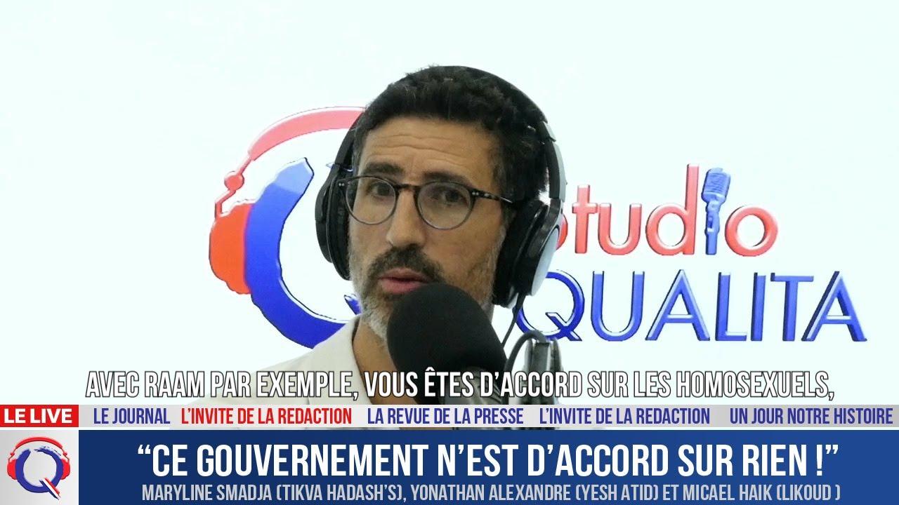 """""""Ce gouvernement n'est d'accord sur rien !"""" - Le débat du 30 juillet 2021"""