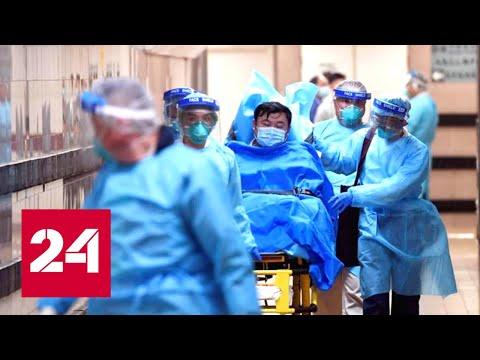 Роспотребнадзор: выявлено более 100 человек с признаками нового вируса и посещавших Китай - Россия…