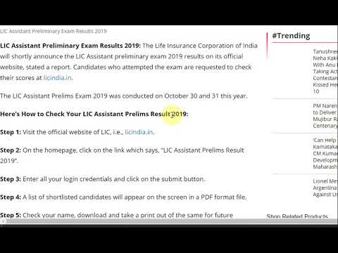 LIC Assistant Preliminary Exam 2019: Life Insurance Corporation to Annou...