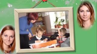 Посвящение учителю