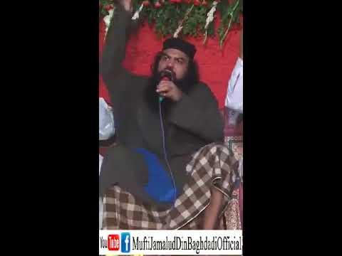 Latest Bayan Full By Mufti Jamal Ud Din Baghdadi | (Abad-E-Mustafa) || Video # 343
