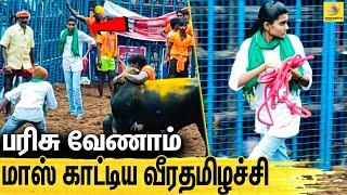 Jallikattu 2021 Best Moments | Madurai Jallikattu
