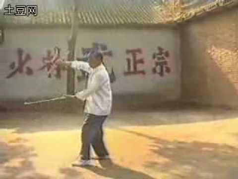 Shaolin Kung Fu - Xin Yi Ba - (Yang Gui Wu)