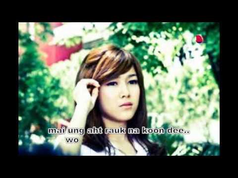 Nattasha Nauljam   Pleng tee chun mai dai tang  Lyrics