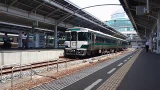 キハ185系(準国鉄色2Bリバイバル急行よしの川)9205D  高松駅発車