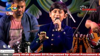 Ami Je Jalsaghare | Bengali Song | Manna Dey | Shreyan Bhattacharya Live Performance