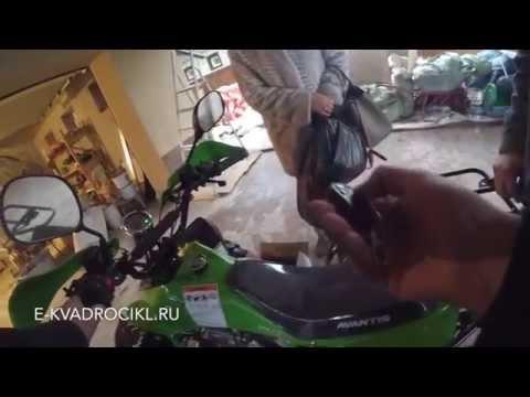 Квадроцикл M50-G8 LUX зеленый 125 кубов доставка МО