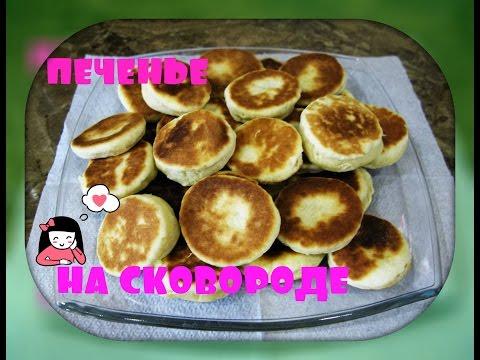 Традиционное овсяное печенье