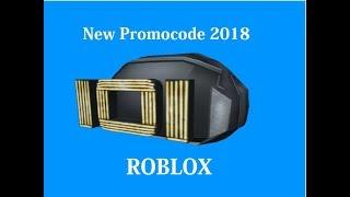 ROBLOX NEW CODE 2018 | L0L HELMET