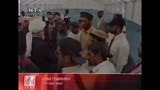 Inspection of Arrangements for Jalsa Salana 1999