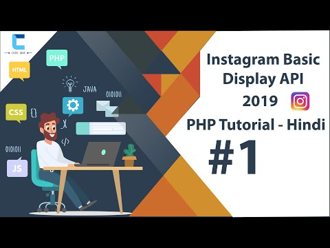 Introduction To Instagram Basic Display API Login 2019 Using PHP - #1 In Hindi