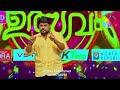 super spot dubbing comedy utsavam artist jamees muhammed video